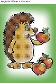 Схема для вышивки бисером на габардине Ёжик и яблоки Acorns А6-Д-038 - 23.00грн.