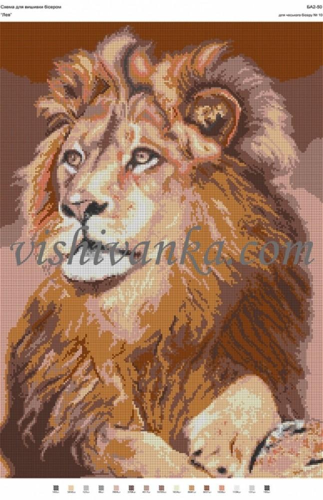 Рисунок лев для вышивки