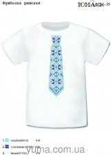 Детская футболка для вышивки бисером  Юма ФДМ 25