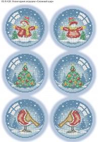 Схема для вышивки бисером на габардине Снежный шар Acorns А3-К-426 - 70.00грн.