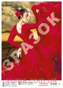 Схема вышивки бисером на атласе Танец