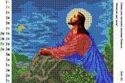 Рисунок на габардине для вышивки бисером Молитва про чашу