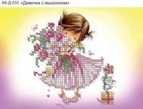 Схема для вышивки бисером на габардине Девочка с мышонком