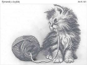 Схема для вышивки бисером на габардине Котенок и клубок