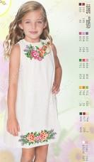 Заготовка детского платья для вышивки бисером Biser-Art Bis1738