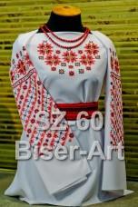 Заготовка для вышивки бисером Сорочка женская Biser-Art Сорочка жіноча SZ-60 (габардин)