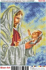 Схема вышивки бисером на габардине Ісус з немовлям Biser-Art 15х21-А194 - 25.00грн.
