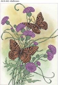 Схема для вышивки бисером на габардине Бабочки Acorns А4-К-442 - 45.00грн.