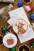 Набор для вышивки новогодней игрушки Новогодний гость