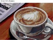 Схема для вышивки бисером на габардине Кофе