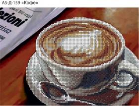 Схема для вышивки бисером на габардине Кофе Acorns А5-Д-159 - 30.00грн.
