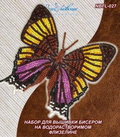 Набор для вышивки бисером. Бабочка Марпезия Марселла
