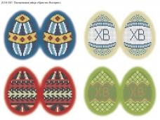 Схема для вышивки бисером на габардине Пасхальные яйца Acorns А3-К-501