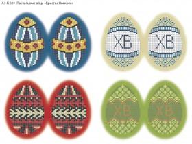 Схема для вышивки бисером на габардине Пасхальные яйца Acorns А3-К-501 - 70.00грн.