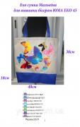 Эко сумка для вышивки бисером Мальвина 45