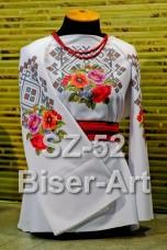 Заготовка для вышивки бисером Сорочка женская Biser-Art Сорочка жіноча SZ-52 (льон)
