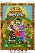 Рисунок на габардине для вышивки бисером Українська родина-душі берегиня