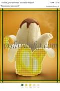 Схема для вышивки бисером на атласе Бананове чаювання