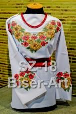 Заготовка для вышивки бисером Сорочка женская Biser-Art Сорочка жіноча SZ-18 (льон)