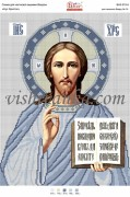 Схема для вышивки бисером на атласе Ісус Христос