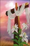 Схема вышивки бисером на габардине Хрест Христа - наріжний камінь християнства