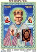 Схема вышивки бисером на атласе Святой Николай Чудотворец