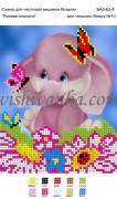 Схема для вышивки бисером на атласе Рожеве слоненя