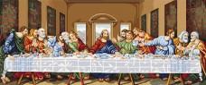 Набор для вышивки крестом Тайная вечеря Luca-S В407