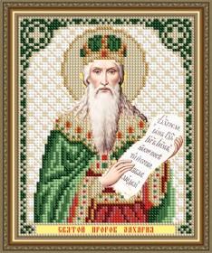 Схема вышивки бисером на авторской канве Святой Пророк Захария