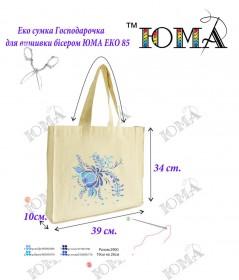 Эко сумка для вышивки бисером Хозяюшка 85