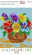 Рисунок на габардине для вышивки бисером Серія квітів: Анютині глазки