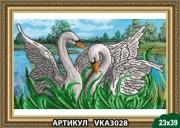Рисунок на ткани для вышивки бисером Лебединая верность