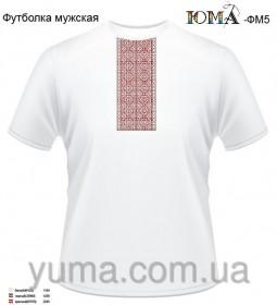 Мужская футболка для вышивки бисером ФМ-5, , 200.00грн., ФМ-5, Юма, Вышивка на мужских футболках