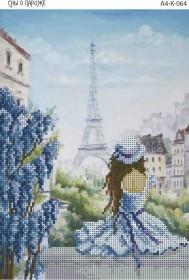Схема для вышивки бисером на габардине Сны о Париже
