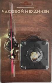 Часовой механизм Марiчка (Маричка) ДЭ-001 - 80.00грн.