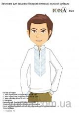 Заготовка мужской рубашки для вышивки бисером М23 Юма ЮМА-м23