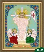 Рисунок на ткани для вышивки бисером Воскресение Христово