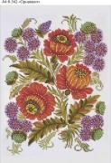 Схема для вышивки бисером на габардине Орнамент