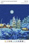 Рисунок на габардине для вышивки бисером Зима