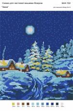 Рисунок на габардине для вышивки бисером Зима Вишиванка А4-102