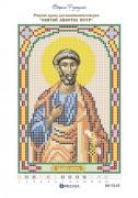 Рисунок на ткани для вышивки бисером Святой Апостол Пётр
