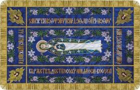 Набор для вышивки бисером Плащаница Богородицы Новая Слобода (Нова слобода) Р0011 - 2 600.00грн.