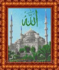 Набор для вышивки бисером Голубая мечеть Каролинка КБПН-3029