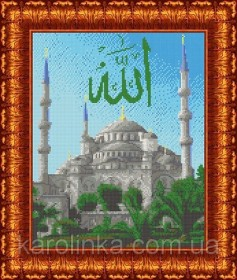 Набор для вышивки бисером Голубая мечеть, , 380.00грн., КБПН-3029, Каролинка, Наборы и схемы для вышивки бисером и нитками Восток