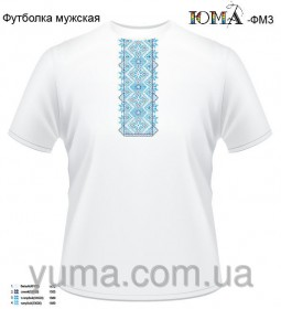 Мужская футболка для вышивки бисером ФМ-3, , 200.00грн., ФМ-3, Юма, Вышивка на мужских футболках