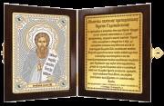 Набор для вышивки бисером Св. Прп. Сергий Радонежский