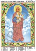 Схема вышивки бисером на атласе БМ Благодатное небо