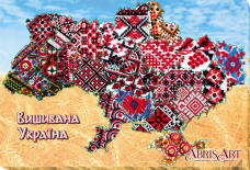 Набор для вышивки бисером на холсте Вишивана Україна Абрис Арт АВ-614