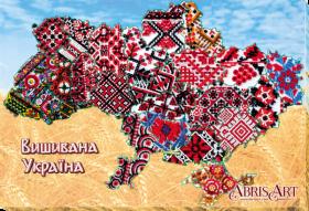 Набор для вышивки бисером на холсте Вишивана Україна Абрис Арт АВ-614 - 474.00грн.