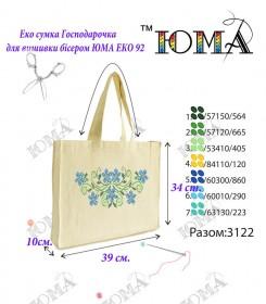 Эко сумка для вышивки бисером Хозяюшка 92 Юма Эко 92 - 188.00грн.